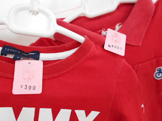 100㎝   リサイクル Tシャツ トミーヒィルヒガー 赤 価格