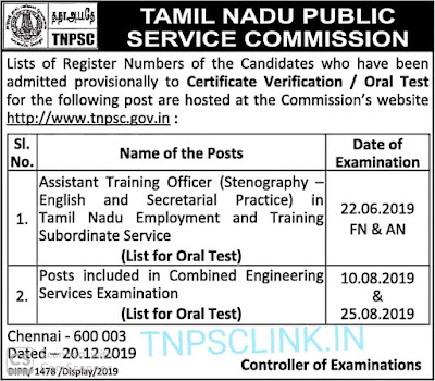 TNPSC Results for Asst Training Officer and Combined Engineering Services Exam 2019
