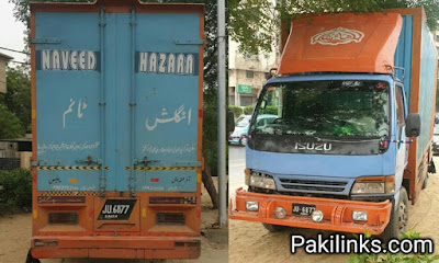 Attempts to transport 34 people to container in Karachi, container failed