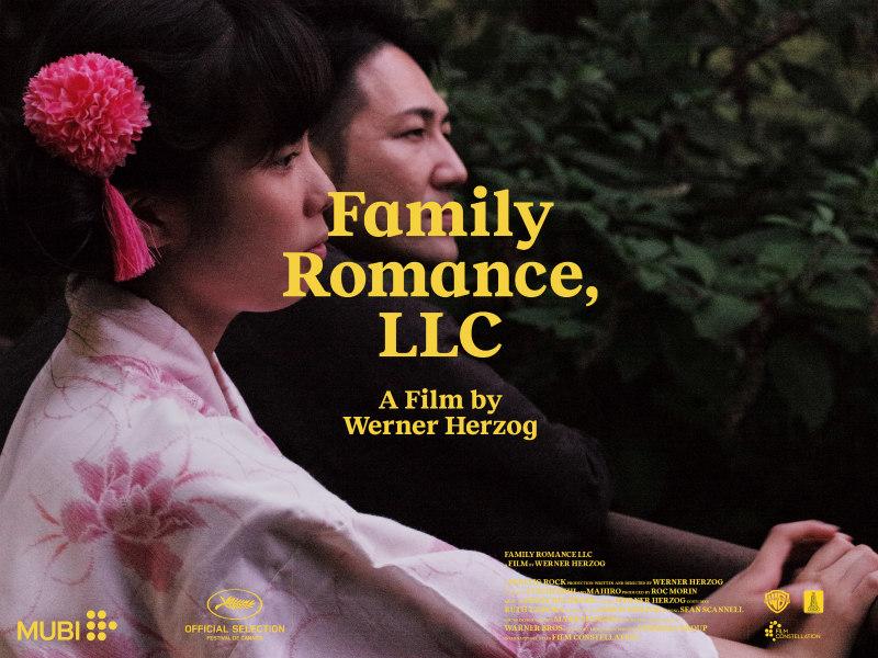 family romance llc poster