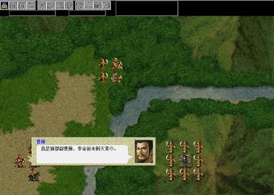 三國志幻想劉備傳完整版+關卡攻略,曹操傳MOD劉玄德傳奇!
