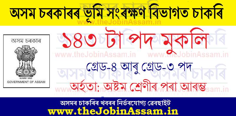 Soil Conservation Department, Assam Recruitment 2021: Apply Online for 143 Grade-III & Grade IV Vacancies
