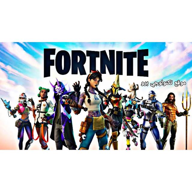 تعاون شركة NVIDIA مع ألعاب إيبك Epic لدعم لعبة Fortnite