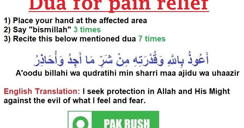 Dua-wazifa to remove pain in any part of body | Pak Rush