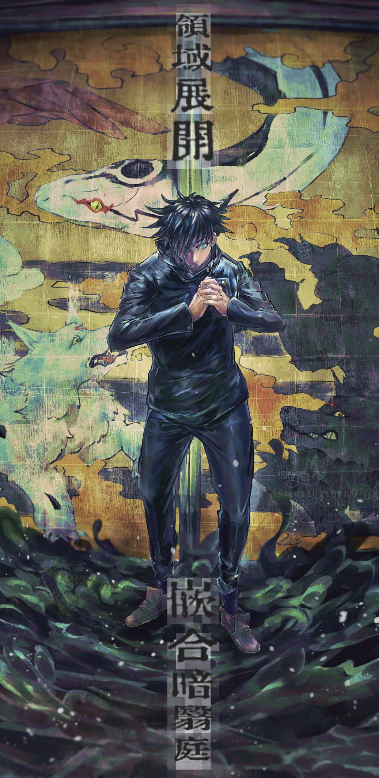 Megumi Fushiguro mobile wallpaper