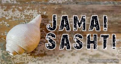 Jamai Sashti