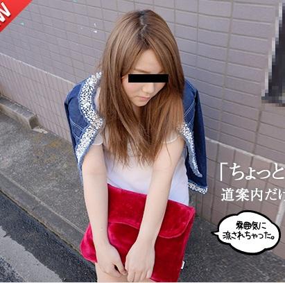 WATCH 030516 01 Reina Mizutani