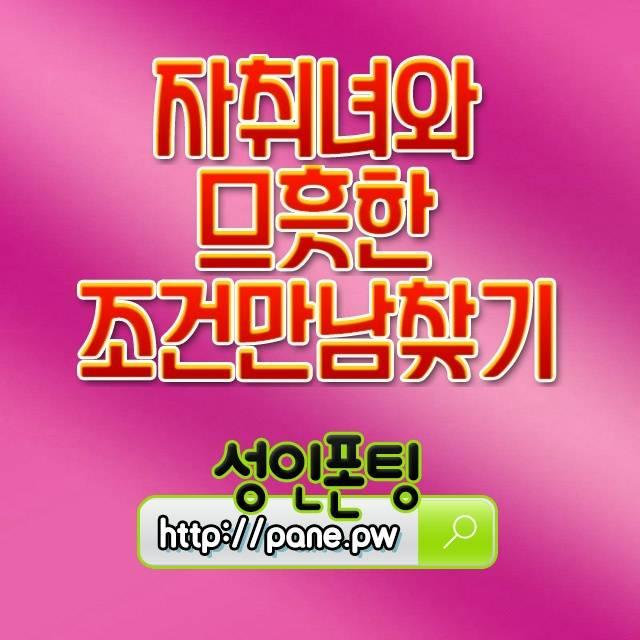 광진구검정고시학원
