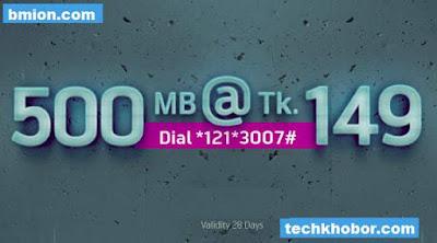 Grameenphone-gp-500MB-28Tk-149Tk-*121*3007#