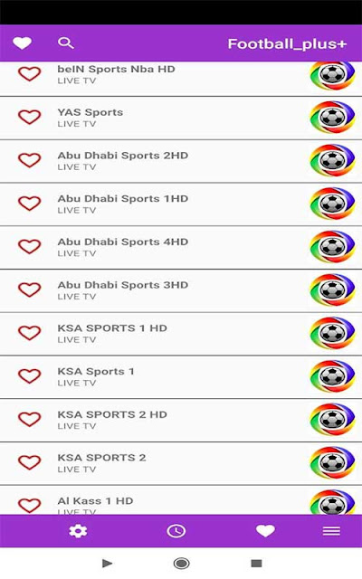 تطبيق Football Plus