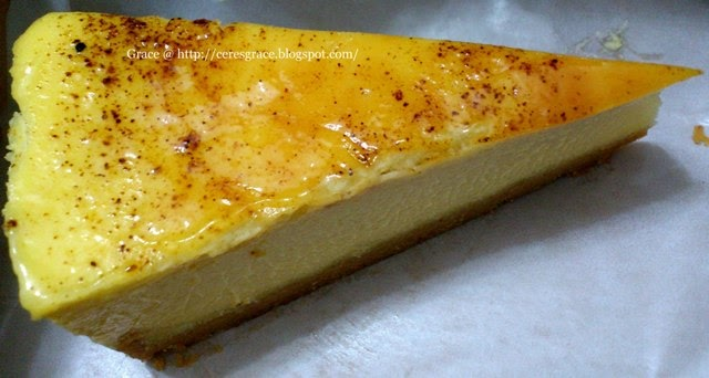 Resepi Carrot Cake Secret Recipe