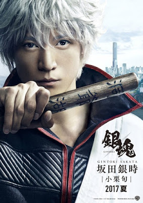 Gintama Live Action: Mitsuba-hen Episode 2 Subtitle Indonesia 720p [Google Drive]