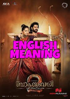 Saahore Baahubali Lyrics Meaning in English – Baahubali 2 | Prabhas, MM Keeravani