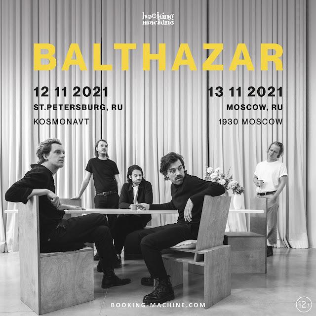 Balthazar в России