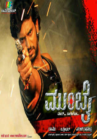 Mumbai 2017 HDTV 500MB Hindi Dubbed 480p Watch Online Full Movie Download bolly4u