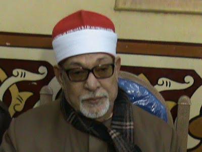 تحميل الشيخ السيد سعيد سورة يوسف mp3