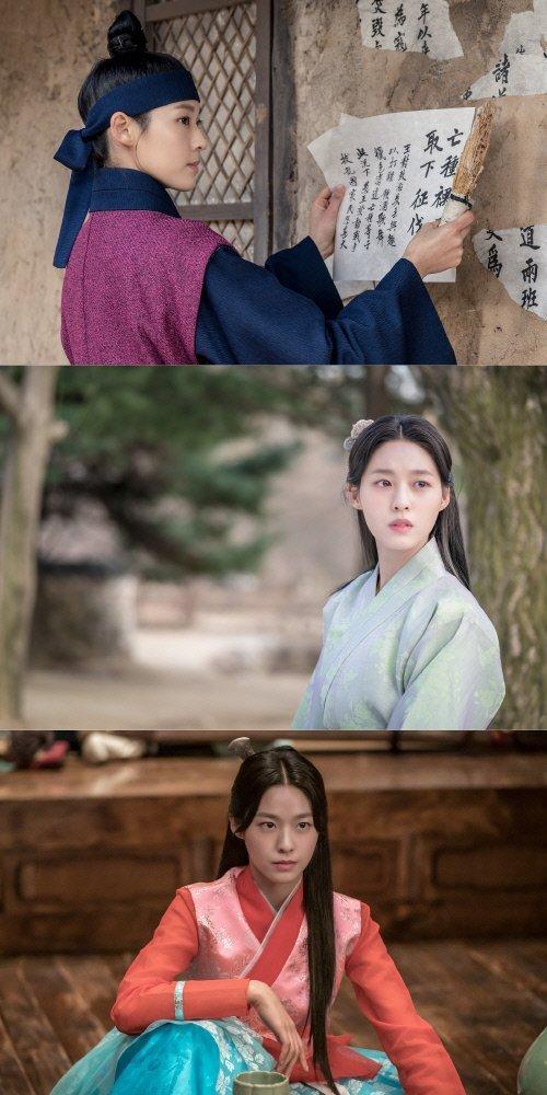 Seolhyun'un 'My Country' dizisinden resimleri yayınlandı