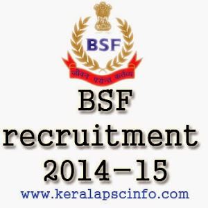 Boarder Security Force recruitment 2014-15