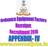ordnace+equipment+factory+recruitment+2016+appendix-IV