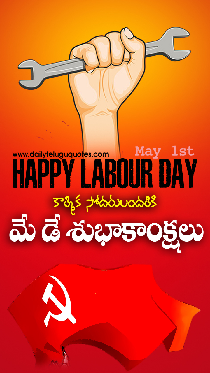 May day mobile images free download for smartphones may day labour day telugu wishes quotes and m4hsunfo
