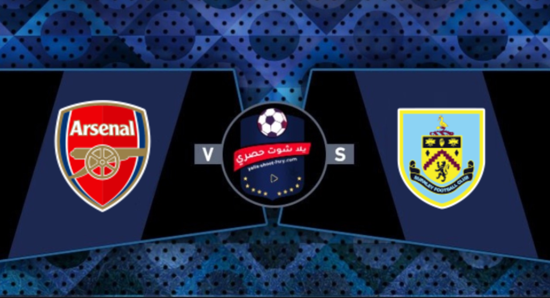 Watch the Arsenal and Burnley match