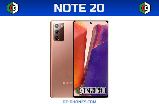 Samsung note 20 prix Algerie