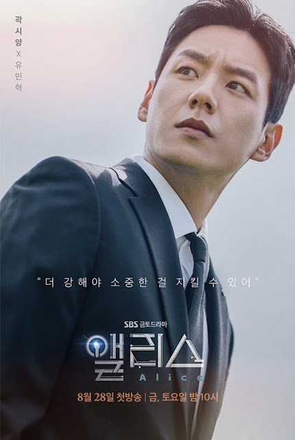 Sinopsis Alice Episode 1 Drama Korea 2020