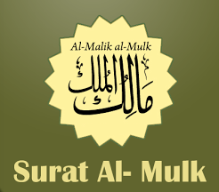 Surat Al Mulk Arab dan Artinya