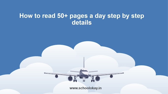 How to read 50+ pages a day step by step details