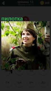 на девушке в военной форме одета пилотка на голове