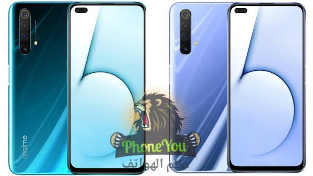 Realme تطرح رسميا هاتفها الجديد  Realme X50 PRO 5G - ريلمى اكس50 برو
