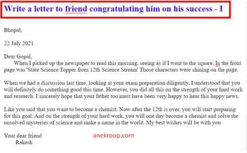 मित्र की सफ़लता पर बधाई पत्र लिखें