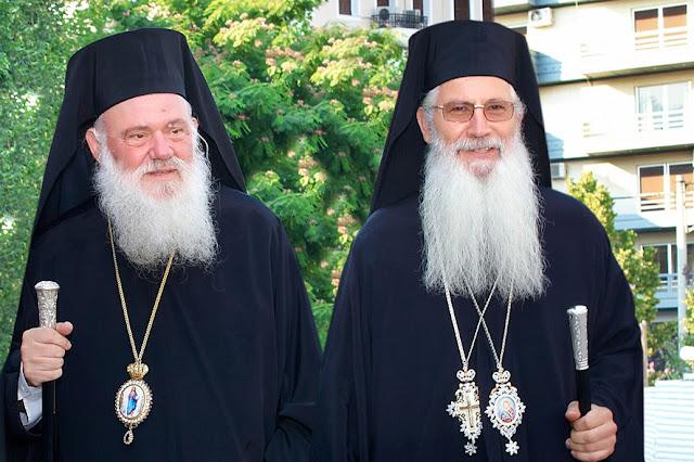 Ονομαστήρια Μακαριωτάτου Aρχιεπισκόπου Aθηνών και πάσης Ελλάδος κ.κ. Ιερωνύμου - Ευχές από την Ι.Μ. Θηβών και Λεβαδείας