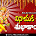 Best 2019 Happy Vinayaka Chavithi Images Best Telugu Vinayaka Chavithi Greetings Telugu Quotes Messages Online Top Latest New Lord Vinayaka Chavithi Wishes in Telugu Pictures Online