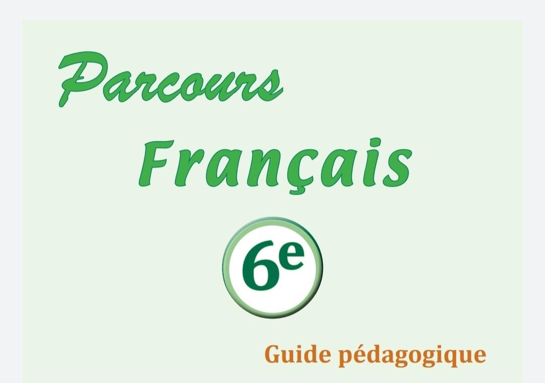دليل الأستاذ في اللغة الفرنسية المستوى السادس Parcours français النسخة المحينة 2021