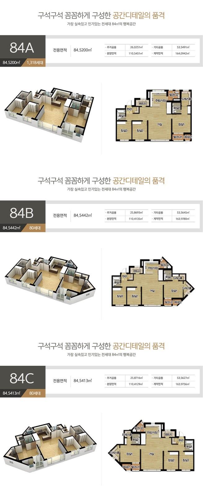 광주 전남 혁신도시 이노시티 애시앙 유니트