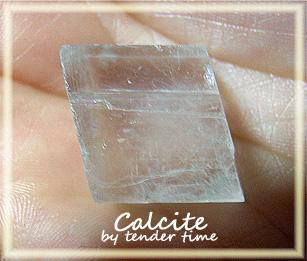 カルサイト 方解石 Calcite