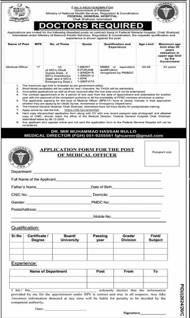 ministry-of-national-health-services-jobs-2020-application-form