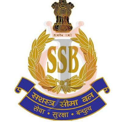 एसएसबी भर्ती 2021
