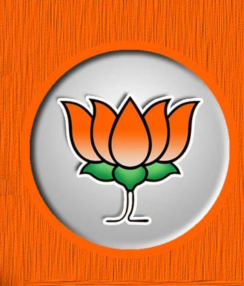 """खबर पत्रवार्ता : """"सांसद रामविचार नेताम"""" ने कहा """"मैं आपातकाल के काले अत्याचार का स्वयं साक्षी हूँ """" रणविजय सिंह जूदेव ने बताया """"कांग्रेस मां बेटे की पारिवारिक पार्टी"""" भाजपा के लिये राष्ट्र सर्वोपरि उसके बाद पार्टी संगठन"""