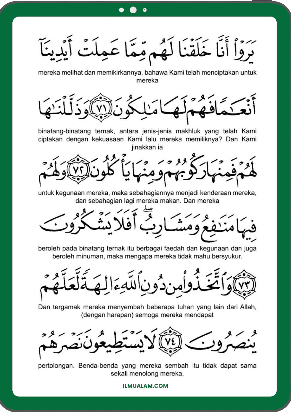 yassin ayat 71 hingga 74