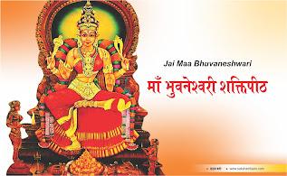 माँ-भुवनेश्वरी-जयंती-Maa-Bhuvaneshwari-Jayanti in hindi, es din pooja se saubhagya milta hai hindi, On this day worship brings good fortune in hindi, उत्तराखंड में भुवनेश्वरी शक्तिपीठ पहला मंदिर है in hindi, इस मंदिर की यह विशेषता है in hindi, यहाँ देवी की श्रृंग के रूप में पूजा होती है in hindi, स्कंध पुराण के अनुसार बह्मा के in hindi, मानस पुत्र दक्ष प्रजापति के यज्ञ में पार्वती का n hindi, शरीर शांत होने पर शिव ने हरिद्वार कनखल में प्रजापति को सबक सिखाया in hindi, पार्वती के सती हो जाने पर उनका जला शरीर लेकर n hindi, वे आकाश मार्ग से गुजरे n hindi, और तब भगवान विष्णु ने जले शरीर के 51 टुकड़े कर दिए in hindi, इसके बाद शिव ने इस पर्वत पर विश्राम किया in hindi, त्तरवाहिनी नारद गंगा की सुरम्य घाटी पर यह प्राचीनतम in hindi, आदिशक्ति माँ भुवनेश्वरी का मंदिर पौड़ी गढ़वाल in hindi, में सतपुली-बांघाट-बिलखेत-दैसण ग्राम in hindi, (सांगुड़ा in hindi,) में स्थित नदी तट पर है in hindi, यह नदी का संगम गंगा n hindi, जी से व्यासचट्टी में होता है in hindi, जहाँ भगवान वेदव्यास जी in hindi, ने श्रुति एवं स्मृतियों को वेद पुराणों के रूप में लिपिबद्ध किया थाn hindi, मंदिर के दो कक्ष हैं in hindi, मंदिर का प्रवेश द्वार उत्तर दिशा में है n hindi, एवं बाहर जाने का द्वार पश्चिम दिशा में है in hindi, मंदिर के अंतः गर्भगृह में एक छोटा मातृलिंग है in hindi, जिसकी ख्याति सर्वत्र है in hindi, भुवनेश्वरी कथानक के अनुसार अनंतकोटि ब्राह्माण्डों की नायिका हैं in hindi, ब्राह्मा, विष्णु, महेश ने उनके बांये पैर के अंगूठे के नखदर्पण में अनेक ब्राह्माण्डों को ही नहीं देखा in hindi, अपितु अनेक कोटि संख्या में ब्राह्मा n hindi, विष्णु और शिव भी देखे n hindi, भुवनेश्वरी ने उन्हें ब्राह्मणो in  hindi,, वैष्णवी in hind i hindi, और माहेश्वरी शक्तियां प्रदान की गयी in hindi hindi, एक प्रचलित मान्यता के अनुसार यहां दक्ष प्रजापति का बृहस्पतिस n hindi, नामक यज्ञ का उच्चारण हो रहा था in hindi hindi, यज्ञ को देखने की इच्छा से कैलास पर्वत से दक्ष प्रजापति की कनिष्ठ पुत्री दाक्षायणी भी आई in hindi hindi, वहाँ किसी ने उसका आदर नहीं किया in hindi hindi, पिता (दक्ष प्रजापति in hindi hindi,) के द्वारा आदर न किए जाने पर