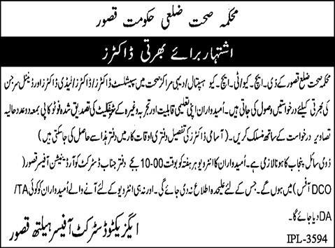MBBS Doctors Jobs in District Qasoor Punjab Jobs