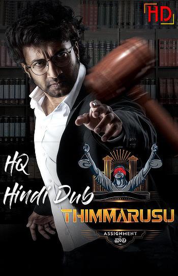 Thimmarusu 2021 480p 400MB WEBRip HQ Hindi Dubbed MKV