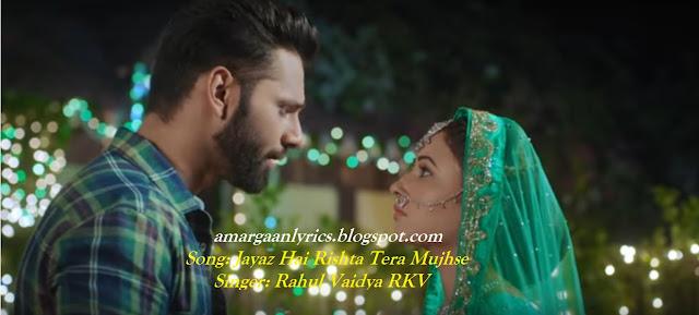 https://www.lyricsdaw.com/2019/08/rahul-vaidya-jayaz-hai-rishta-tera.html