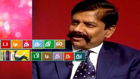 Padithathil Pidithathu 15-10-2017 | Peppers TV