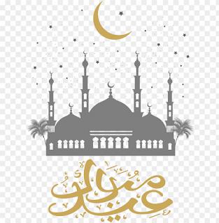 عيد مبارك png