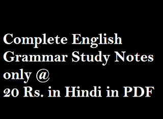 English Grammar Notes in Hindi for all exams IBPS SSC MTS SSC CHSL Bank RLY and academic sessions