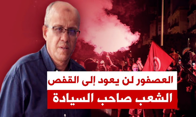 naoufel saied نوفل سعيد