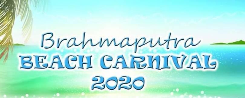 Brahmaputra Beach Festival